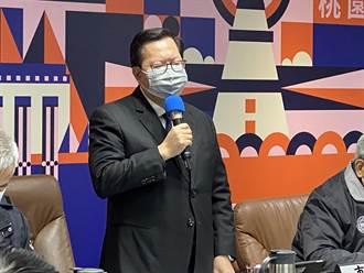 為市民逆時中?鄭文燦:不會超過中央對疫情的描述