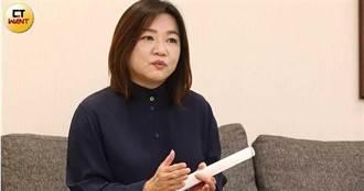 【臨時喊卡】綠委要國民黨為克拉芙特訪台取消負責 藍委諷可笑