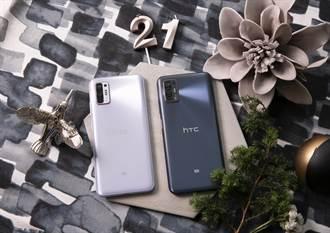 HTC Desire 21 pro 5G新機報到 早鳥送藍牙耳機