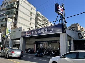 新足跡!全聯桃慈文店鐵門深鎖閉店 里長怨被動從媒體獲悉