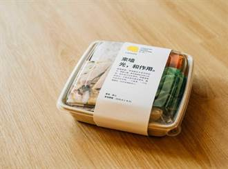 新北「來嗑光,和作用」創意便當 榮獲台灣百件精彩設計人事物