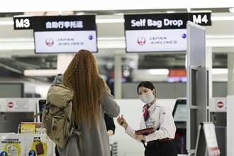 日本新冠確診者超過30萬  取消台灣等11國商務客豁免