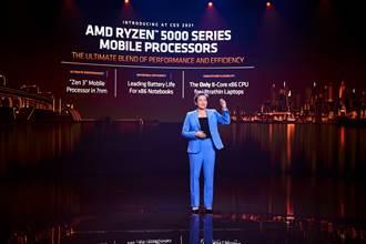 CES/AMD發表Ryzen 5000系列行動處理器
