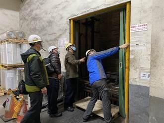 接連發生貨梯維修職災  職安署即日要求升降梯維修應通報
