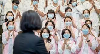 楊志良稱該開除染疫醫 蔡英文說重話:此刻不需要政治口水和風涼話