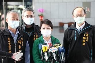 台中首辦運動禁藥管制研習 盧秀燕:比照國訓中心維護選手權益