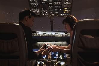 被天菜機長機艙浪漫求婚 林予晞感動掉淚