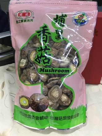 過年前採買香菇 認明台灣菇