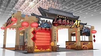 《三國群英傳M》參展2021台北國際電玩展  群英客棧迎春同樂