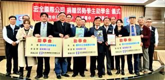 回饋地方 瓶蓋大王宏全發願每年以行動力助學