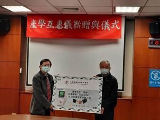 京元電子捐器材給仁德醫 專供學生教學