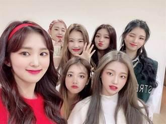 南韓新女團見2台灣人 顏值、唱跳實力網驚喜