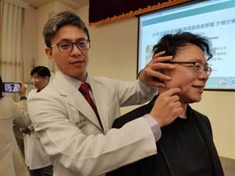 白斑採新植皮技术未来朝伤口癒合用