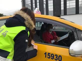 中市计程车防疫稽查 4运匠未戴口罩遭开单劝导