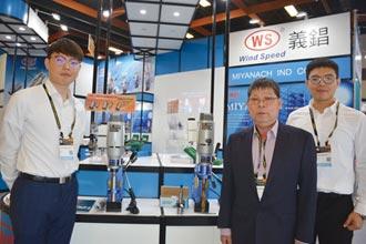WS義錩鑽孔機 營建鋼構利器