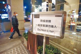 防疫旅館破2萬間房 短租上線