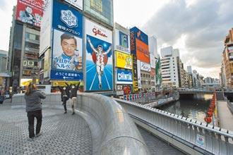 東京奧組委闢謠 奧運再延假新聞