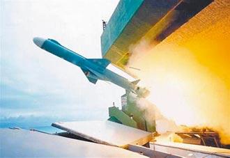 研製飛彈 受制美國