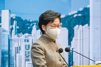 香港立法會選舉 恐再延後