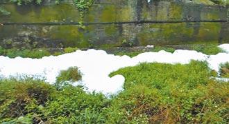 五股下雪了 排廢水冒泡泡挨罰