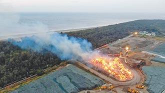 台南城西廢棄物暫置區 大火燒整夜