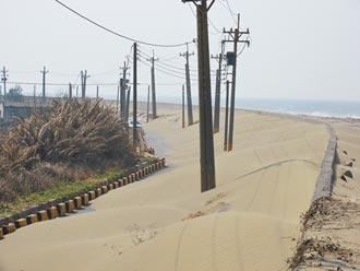 台南北門海堤沙丘 阻路將清除