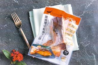 美威鮭魚出新品 10分鐘年菜上桌