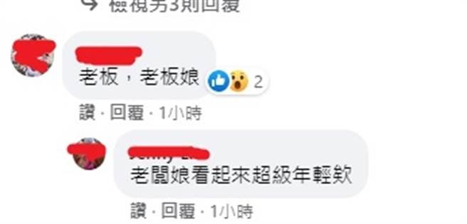 正妹引起網友討論(圖片截自臉書)