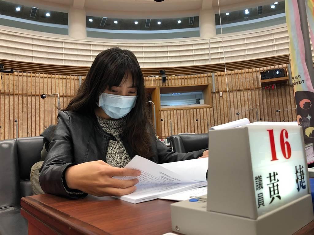 罷免王浩宇後,黃捷罷免案成為關注焦點。(圖/取自臉書「黃捷 高雄市議員」)