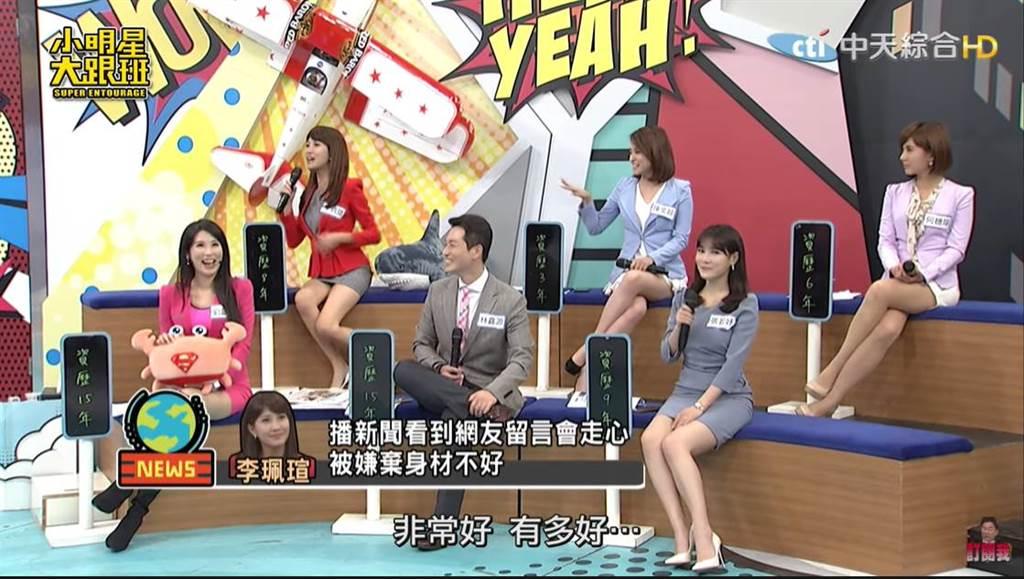 李珮瑄(後排最左邊)展現身材曲線。(圖/取材自我愛小明星大跟班Youtube)