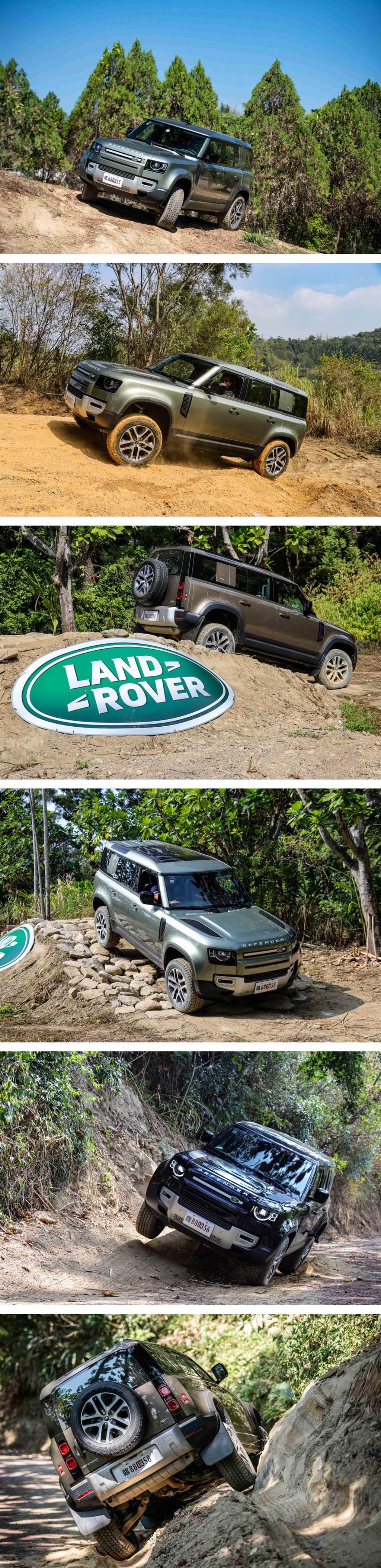 創新傳塑經典、持續征途世界,2021 Land Rover Defender P300 HSE