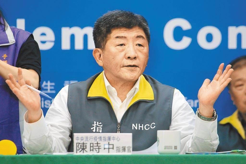 中央流行疫情中心指揮官陳時中(見圖)、前衛生署長楊志良,網路最新聲量曝光。(圖/本報系資料照片)