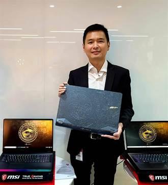 微星全新RTX 30系列獨顯筆電新品亮相 即日開放預購