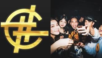 國際級夜貓天堂CHESS Taipei 衝擊你的派對神經