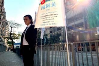 遭控助12港人偷渡越境 保護傘發起人黃國桐律師被捕