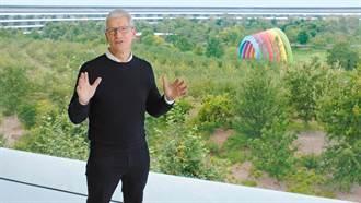 蘋果重大宣布不是庫克退休 1億美元新計畫曝光