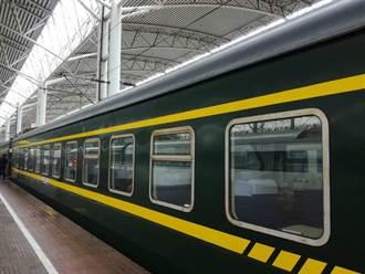 終點北京 5名無症狀感染者曾搭乘這趟列車