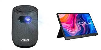 CES/華碩發表ZenBeam Latte L1投影機與ProArt Display PA148CTV螢幕