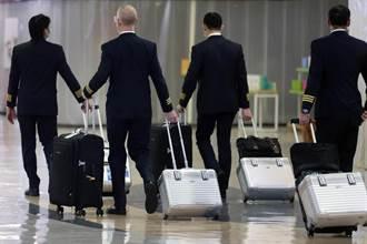 強化機組員防疫措施 立院法制局建議居家檢疫應比旅客14天