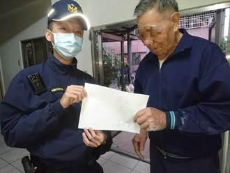 迷途老翁親筆撰寫致贈感謝狀 警方倍感溫馨