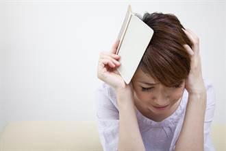 30歲女月薪33K後悔花10萬做臉 網友反應超意外