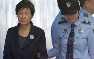 朴槿惠閨密干政與受賄案終審 獲判20年罰款近5億