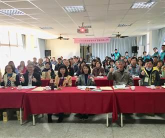 促草莓產業永續發展  苗栗農改場深入產區辦研討會