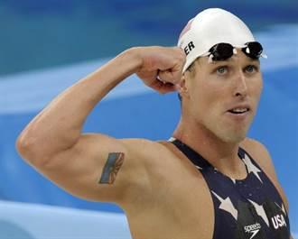 兩面奧運游泳金牌名將柯勒 遭指控闖美國會大廈