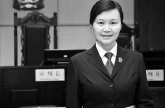 拒為同鄉閨蜜翻案 湖南女法官慘遭殺死在停車場