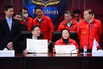 台鐵洄瀾雙城開發計畫 花蓮規模最大都更計畫啟動