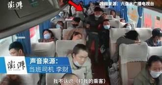客运司机惨遭爆头仍紧握方向盘 救下39条命