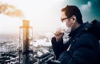 空污不只伤害心肺 研究:新的健康疑虑 对男性、年轻人风险更高