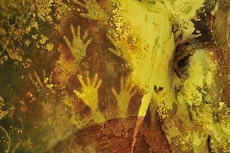 印尼洞穴驚現4萬年前壁畫 世界最古老畫作內容全曝光