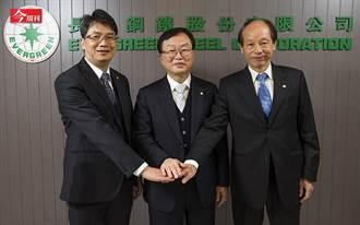长荣集团「股王」竟不是海运 而是这檔跨足兴柜股票